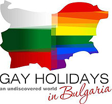 Gay Holiday in Bulgaria